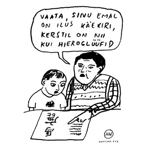 """Särk """"Hieroglüüfid"""""""