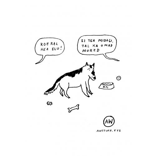 """Postkaart """"Koer"""""""
