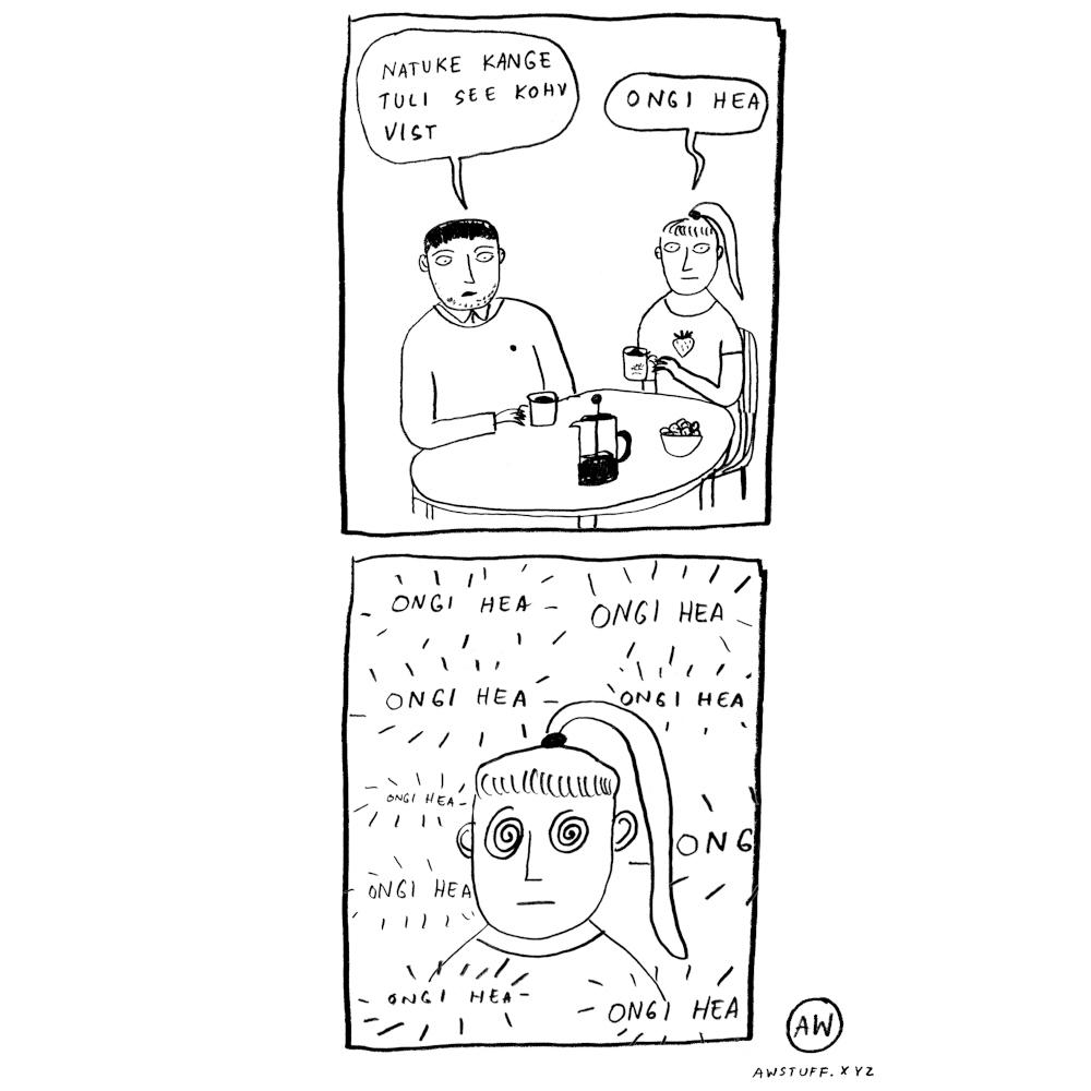 """Särk """"Kohv"""""""
