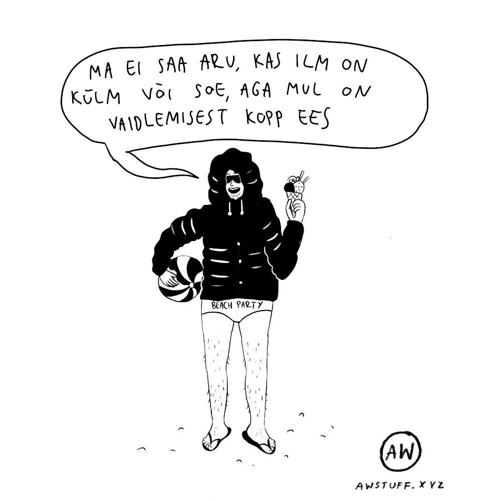 """Särk """"Vaidlemine"""""""
